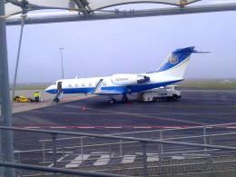 Letiště V. Havla
