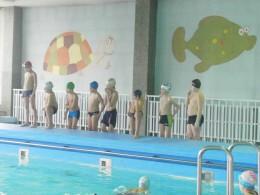 Základní plavecký výcvik